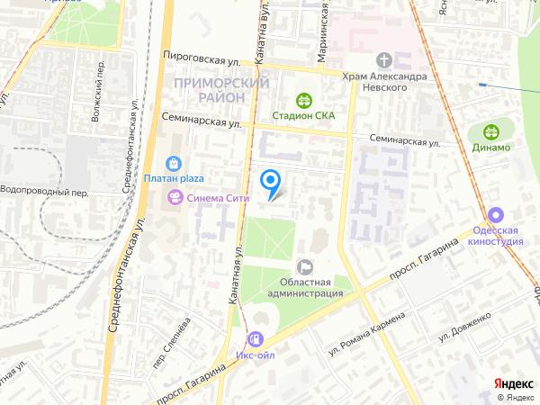 Приморский РО в г. Одессе ГУ ДМС Украины в Одесской области
