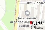 Схема проезда до компании Стимпекс в Одессе