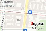 Схема проезда до компании Smart-Service в Одессе