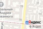 Схема проезда до компании Дом Цветов в Одессе