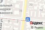 Схема проезда до компании Eva в Одессе