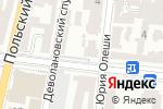 Схема проезда до компании Яд в Одессе