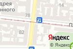 Схема проезда до компании Городское отделение связи №12 в Одессе