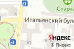 Схема проезда до компании Шагги-Тайм в Одессе