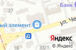 Схема проезда до компании High Five в Одессе