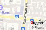 Схема проезда до компании Inkserviсe Odessa в Одессе