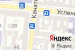 Схема проезда до компании Копицентр №1 в Одессе