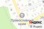 Схема проезда до компании Храм Святої Трійці в Броварях