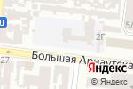 Схема проезда до компании Salsa Club Odessa в Одессе