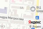 Схема проезда до компании Как есть в Одессе