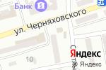 Схема проезда до компании Кактус в Одессе
