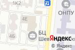 Схема проезда до компании Теремок в Одессе