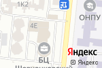 Схема проезда до компании Take IT в Одессе