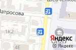 Схема проезда до компании The Копицентр в Одессе