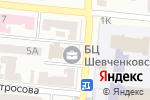 Схема проезда до компании Аситер Инспекшн в Одессе