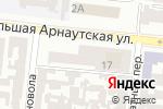 Схема проезда до компании Арикол в Одессе