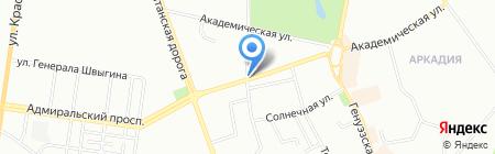 Киоск по продаже молочных продуктов на карте Одессы