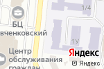 Схема проезда до компании Элком в Одессе