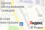 Схема проезда до компании Casa Romani в Одессе