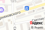 Схема проезда до компании Диалог в Одессе