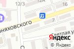 Схема проезда до компании Їжаки в Одессе
