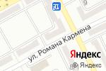 Схема проезда до компании Вина мира в Одессе