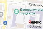 Схема проезда до компании Shamrock в Одессе