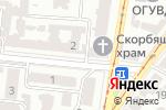 Схема проезда до компании Альгис, ЧП в Одессе
