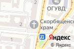 Схема проезда до компании Церковная библиотека в Одессе