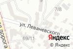 Схема проезда до компании Велес в Одессе