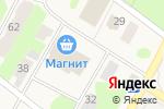 Схема проезда до компании Текила в Щеглово