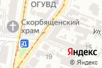 Схема проезда до компании Качка в Одессе