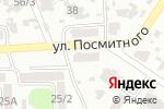 Схема проезда до компании Димон в Одессе