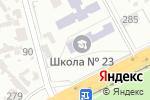 Схема проезда до компании Тигренок в Одессе