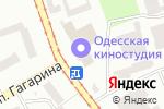 Схема проезда до компании Kb.ua в Одессе