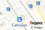 Схема проезда до компании Саблино в Ульяновке