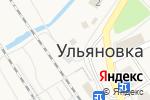 Схема проезда до компании Киоск по продаже хлебобулочных изделий в Ульяновке
