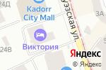 Схема проезда до компании Одесское бюро путешествий и экскурсий, ДП в Одессе