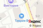 Схема проезда до компании LCN Premium center в Одессе