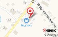 Схема проезда до компании Магнит в Ульяновке