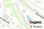Схема проезда до компании Кухня в Одессе