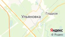 Гостиницы города Ульяновка на карте