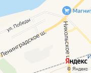 Отрадное Ленинградское шоссе
