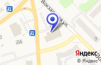 Схема проезда до компании МУП ЖКХ ОТРАДНОЕГОРЖИЛКОМХОЗ в Никольском