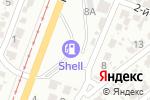 Схема проезда до компании Shell в Одессе