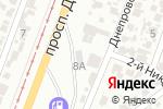 Схема проезда до компании Тон в Одессе
