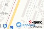 Схема проезда до компании Одесский Амулет в Одессе