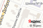 Схема проезда до компании Smile Food в Одессе