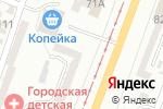 Схема проезда до компании Шарм в Одессе