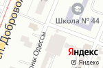 Схема проезда до компании Карандаш и Самоделкин в Одессе